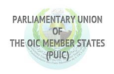 Parliamentary Union of the OIC Member States (PUIC)